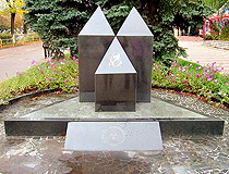 Chernobyl disaster memorial