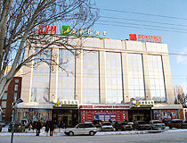 Department store in Kramatorsk