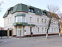 Bank in Kremenchuk
