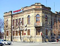 kremenchug ukraine city views 5 - مدينة كريمنشوك ، أوكرانيا