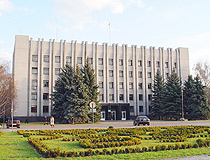 Kremenchuk City Hall