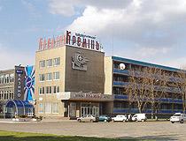 kremenchug ukraine city views 8 - مدينة كريمنشوك ، أوكرانيا