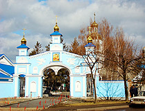 Krivoy Rog city church
