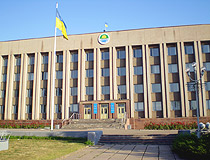 Administration of Kryvyi Rih