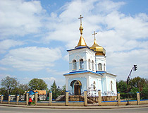 Krivoy Rog church