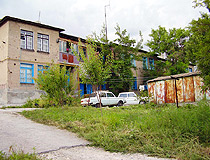 Lisichansk city view