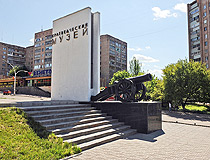 Local History Museum in Lugansk
