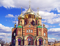 St. Vladimir Cathedral