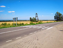 Luhansk region road