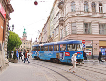 In the center of Lviv