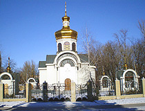 Makeevka church