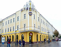 Star hotel in Mukachevo
