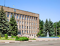 Nikopol City Administration