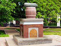 The monument to Nizhyn Pickle