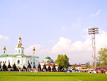 The stadium and St. Basil's Cathedral