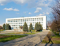 Administration of Oleksandriya