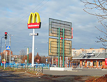 McDonald's in Poltava