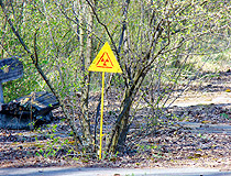 Pripyat sign of radioactive contamination