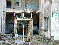 Pripyat bank entrance
