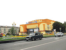 Movie theater 'Ukraine' in Rivne