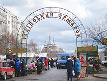 Ilyinskaya fair in Romny