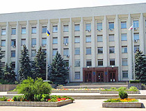 Simferopol City Hall