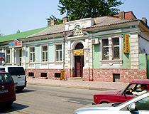 Simferopol street