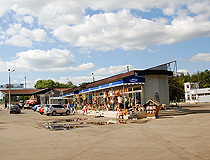 Slavyansk marketplace