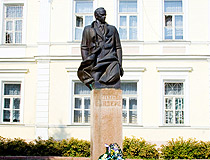 Monument to Stepan Bandera in Stryi