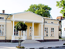 Stryi register office