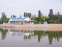 Svetlovodsk river station