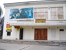 Svetlovodsk movie theater