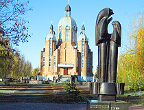 Monument to the victims of the Chernobyl disaster and the Greek Catholic Church in Vinnytsia