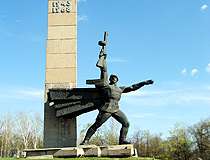 Memorial in honor of the liberation of Zaporozhye