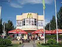 McDonald's in Zaporozhye