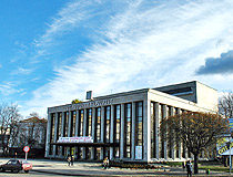 Ukrainian Music and Drama Theater in Zhytomyr