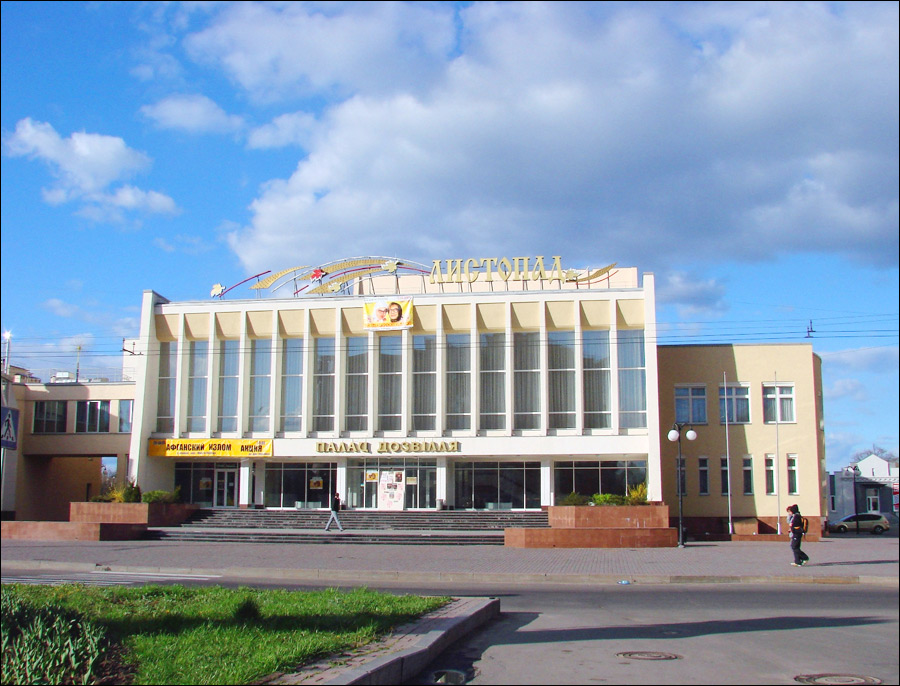 Poltava City Ukraine Travel Guide