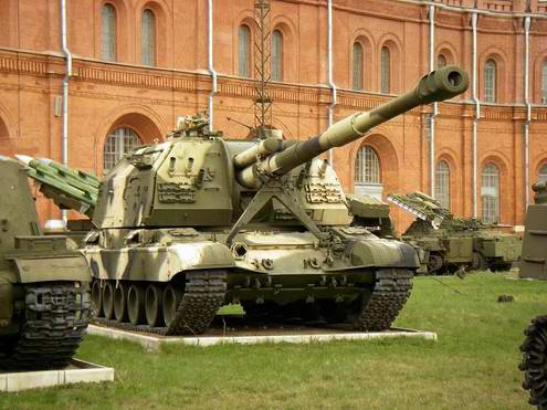 Ukraine army ground forces howitzer Msta-S
