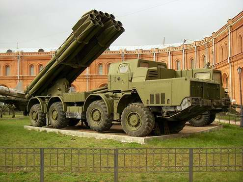 Ukraine army ground forces multiple rocket launcher system Smerch