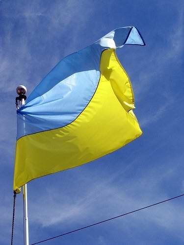 National flag of independent Ukraine
