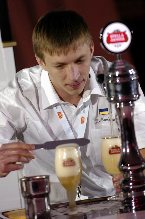 Ukraine holidays of February - Day of Barkeeper