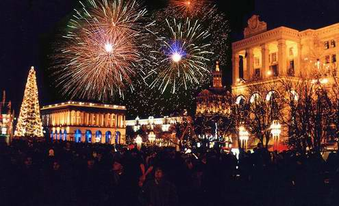 ukraine-holidays-january-new-year-day-1.