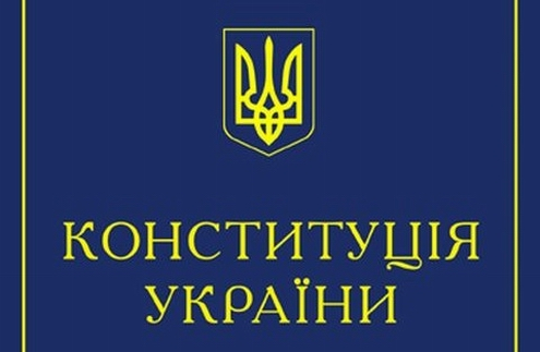 The Constitution of Ukraine