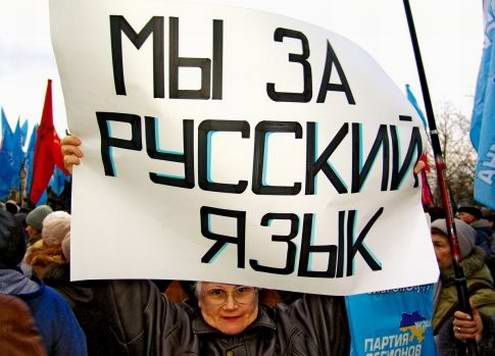 Russian language discrimination protest