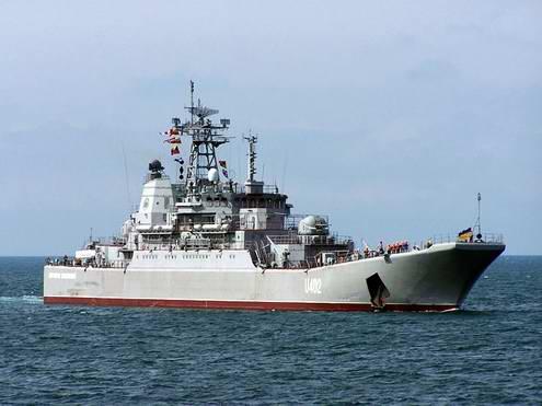 Army Of Ukraine Navy