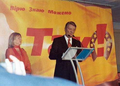 Orange Revolution leader - Viktor Yuschenko