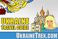UkraineTrek.com - site about Ukraine