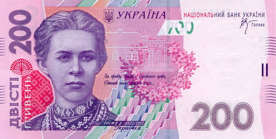 Ukrainian banknotes - 200 Hryvnia front