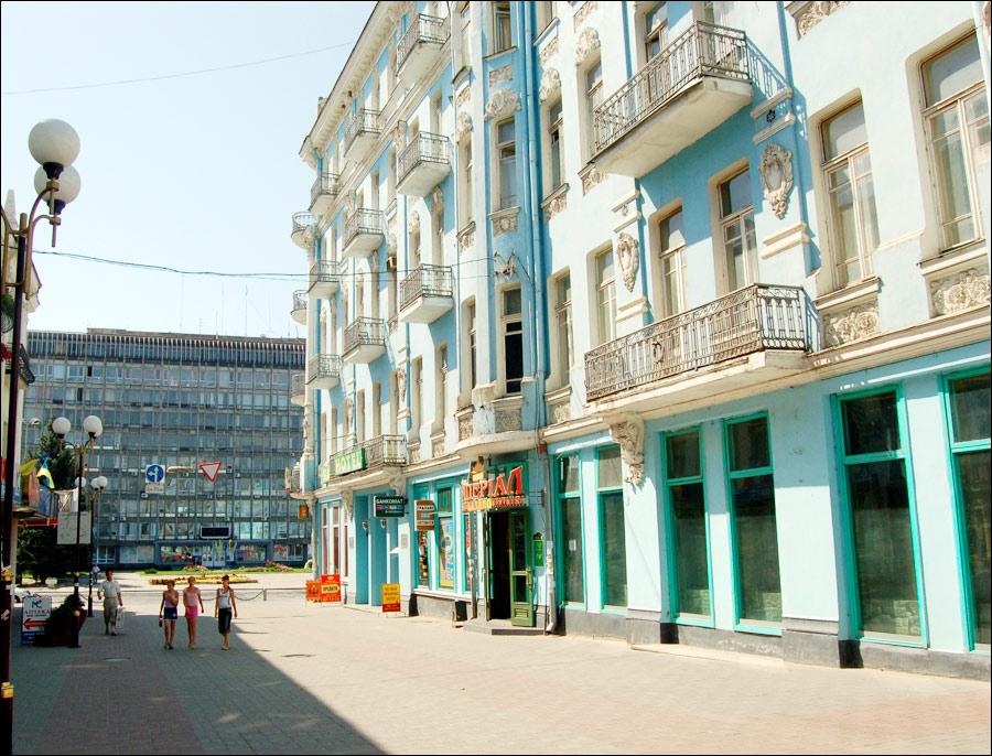 Vinnitsa City Ukraine Guide
