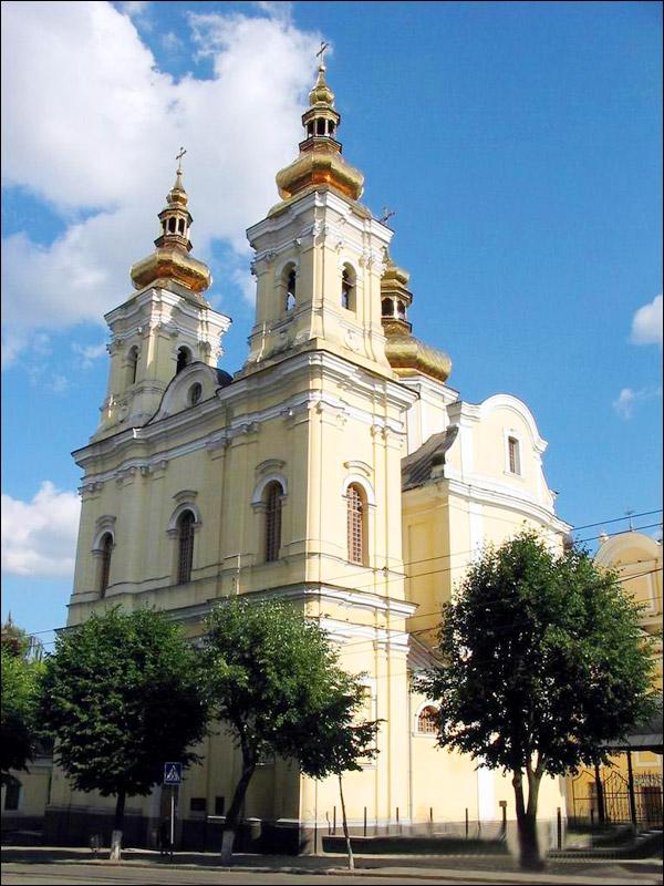Vinnytsia City Ukraine Travel Guide
